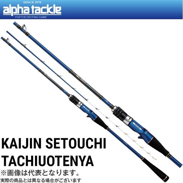 【アルファタックル】海人 瀬戸内タチウオテンヤ 200太刀魚 船釣り タチウオテンヤに最適