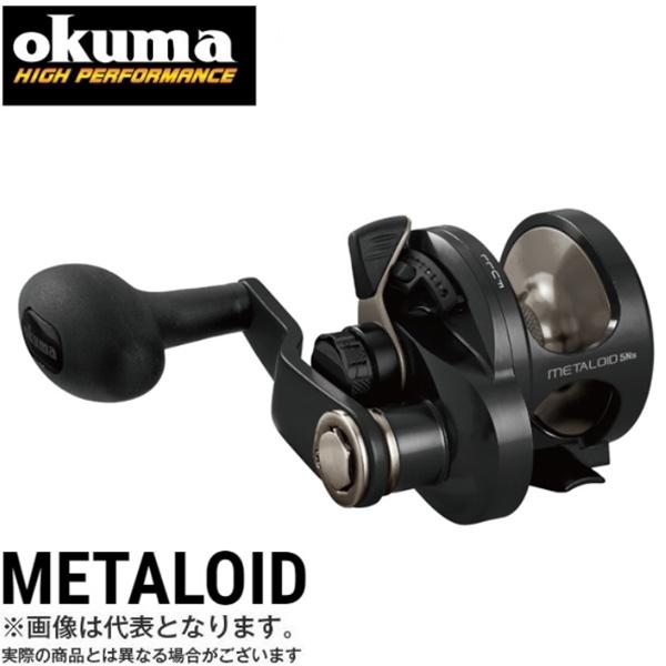 【オクマ】メタロイド METAROID 5NS