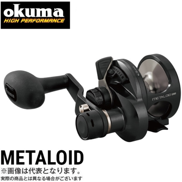 【オクマ】メタロイド METAROID 5NII