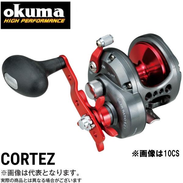 【オクマ】コルテズ CORTEZ 10CS