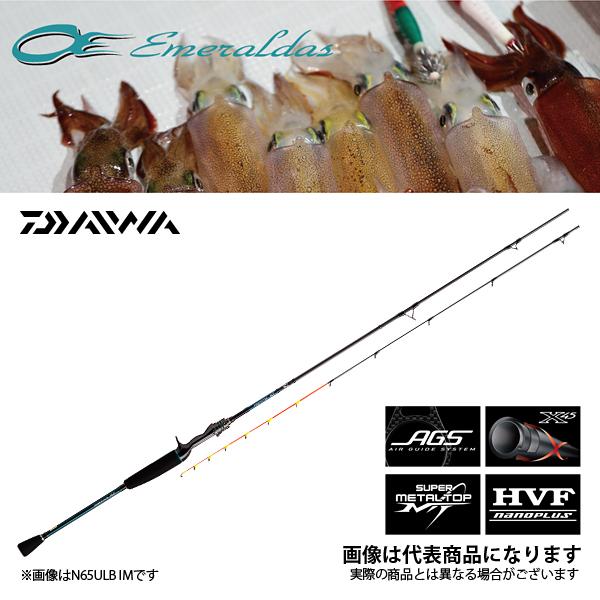 【ダイワ】エメラルダス AGS N66XULB IMティップラン イカメタル ロッド ダイワ DAIWA ダイワ 釣り フィッシング 釣具 釣り用品