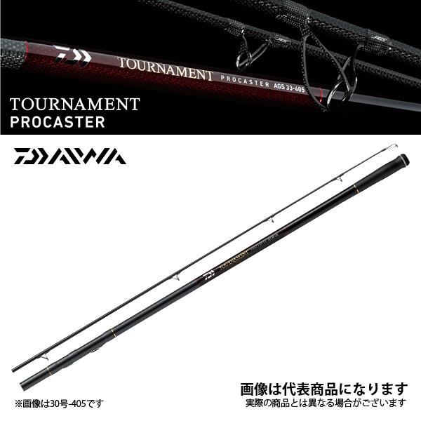 【ダイワ】トーナメント プロキャスター AGS 33-425 DAIWA ダイワ 釣り フィッシング 釣具 釣り用品