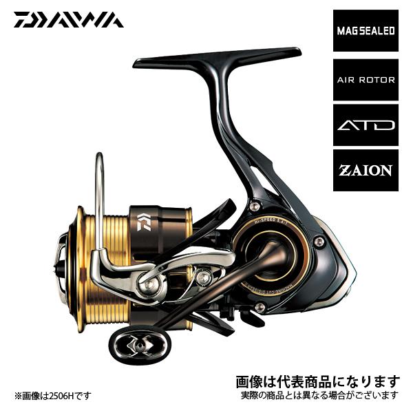 【ダイワ】17 セオリー 2510PE-Hダイワ スピニングリール DAIWA ダイワ 釣り フィッシング 釣具 釣り用品