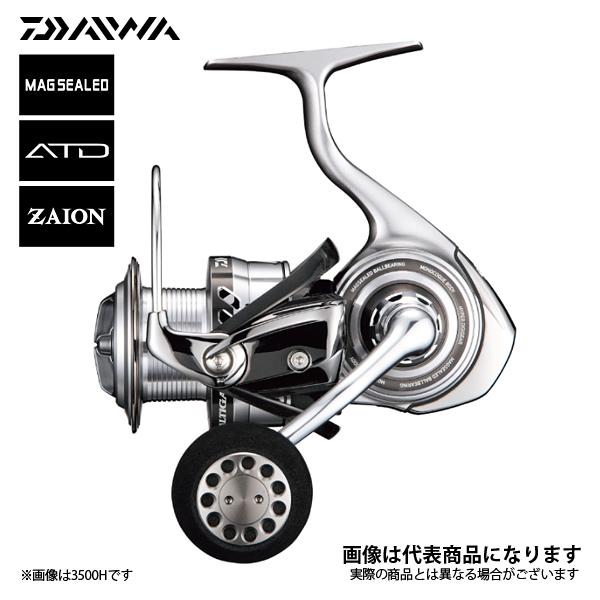 【ダイワ】17 ソルティガ BJ 4000SHダイワ スピニングリール DAIWA ダイワ 釣り フィッシング 釣具 釣り用品