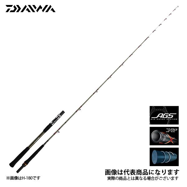 【ダイワ】リーディング サソイ H-150船竿 ダイワ DAIWA ダイワ 釣り フィッシング 釣具 釣り用品