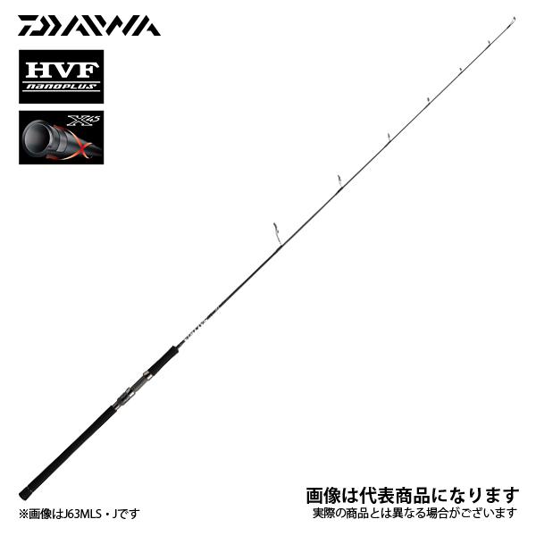 【ダイワ】ソルティガ 61LB ジギングモデル [大型便]ジギング ロッド ダイワ