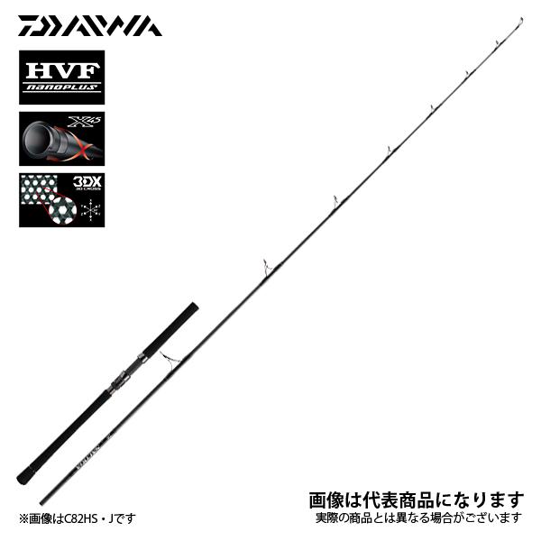 【ダイワ】ソルティガ 75MHS キャスティングモデル [大型便]キャスティング ロッド ダイワ DAIWA ダイワ 釣り フィッシング 釣具 釣り用品
