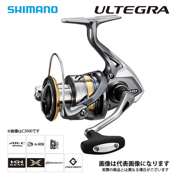 【シマノ】17 アルテグラ C2000HGS SHIMANO シマノ 釣り フィッシング 釣具 釣り用品