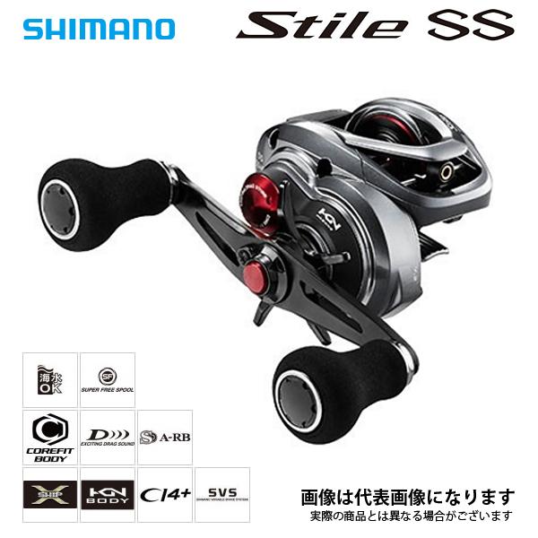 【シマノ】17 スティーレSS 150HG(右ハンドル仕様) 釣り フィッシング