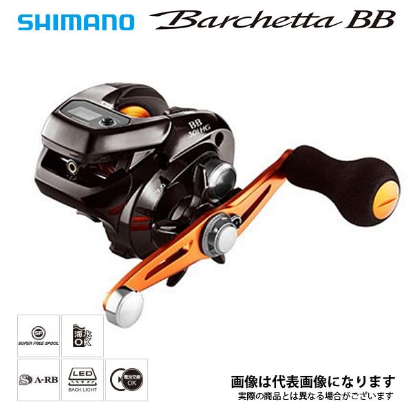 【シマノ】17 バルケッタ BB 301HG 左ハンドル仕様 タコの船釣りに最適 釣り フィッシング