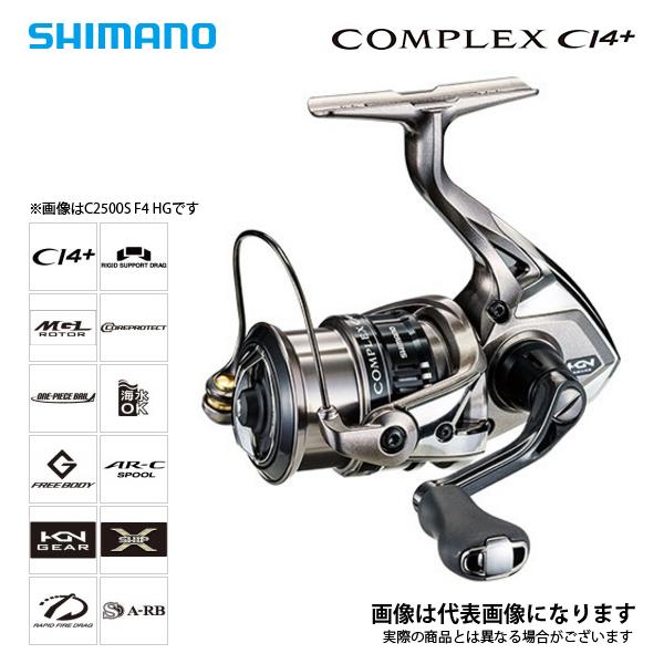 【シマノ】17 コンプレックス CI4+ C2500HGS F4