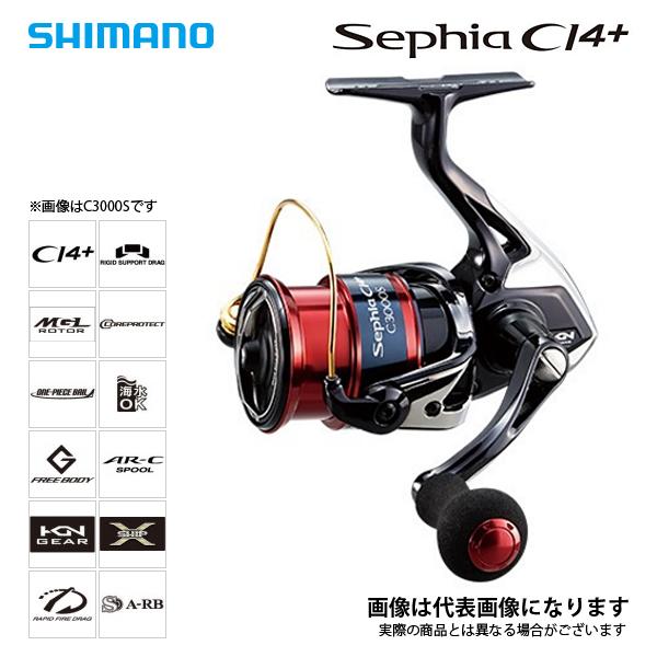【シマノ】17 セフィア CI4+ C3000SHG SHIMANO シマノ 釣り フィッシング 釣具 釣り用品