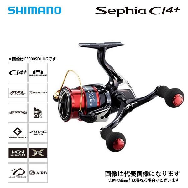 【シマノ】17 セフィア CI4+ C3000SDH HG SHIMANO シマノ 釣り フィッシング 釣具 釣り用品