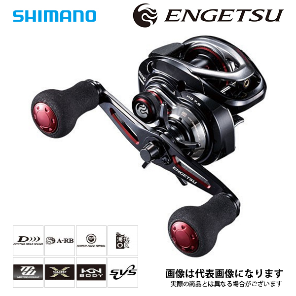 【シマノ】17 エンゲツ 100HG(右ハンドル仕様)