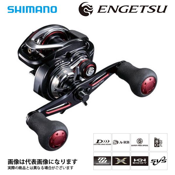 【シマノ】17 エンゲツ 101HG(左ハンドル仕様) SHIMANO シマノ 釣り フィッシング 釣具 釣り用品