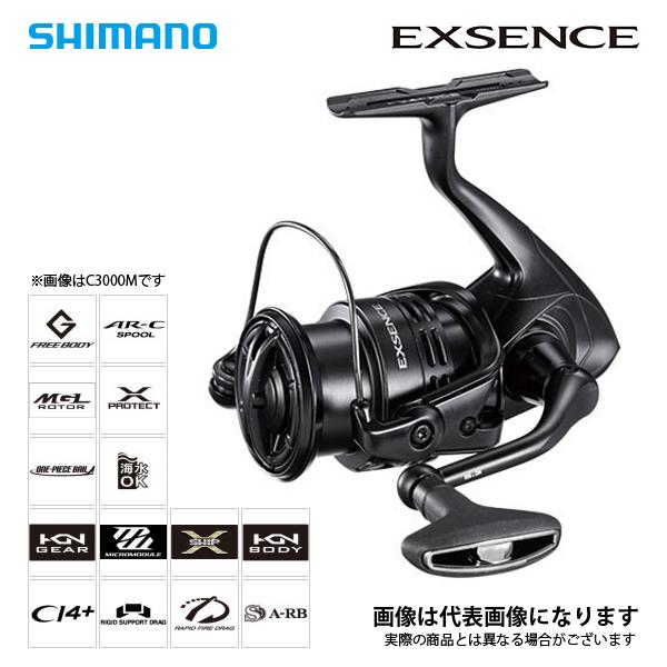 【シマノ】17 エクスセンス C3000M SHIMANO シマノ 釣り フィッシング 釣具 釣り用品