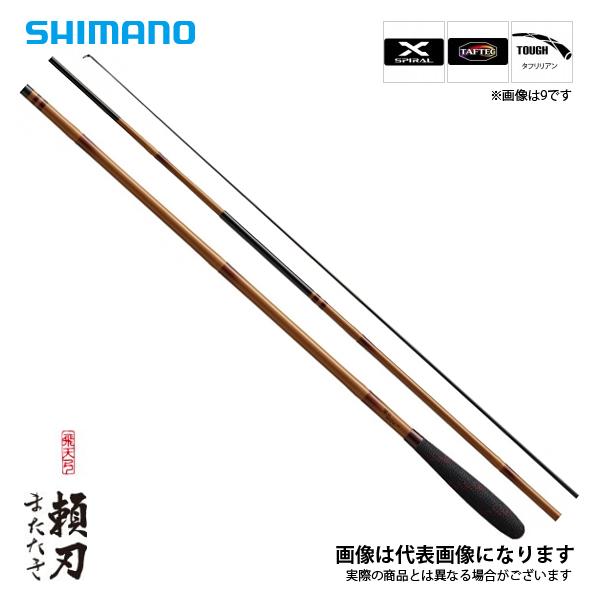【シマノ】飛天弓 頼刃またたき 12 釣り フィッシング
