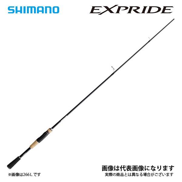 【シマノ】17 エクスプライド 264UL [大型便]