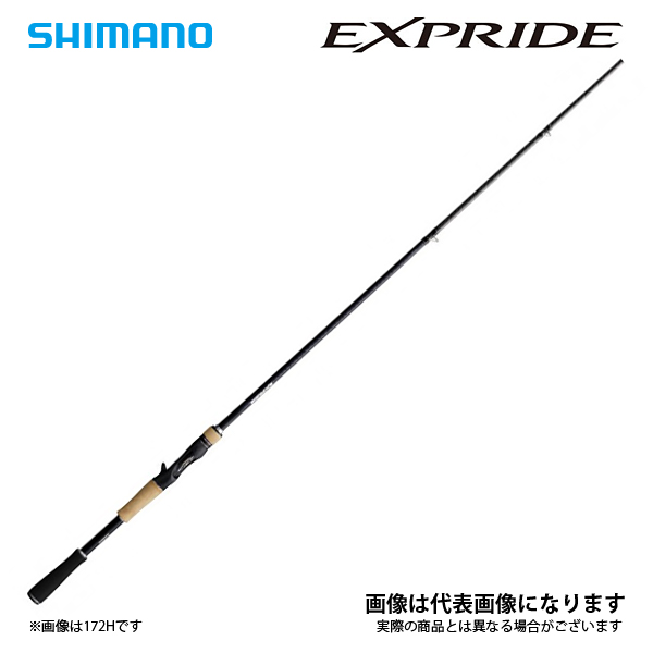最低価格の 【シマノ 釣り】17 フィッシング エクスプライド 168MH2 SHIMANO シマノ 釣り フィッシング 168MH2 釣具 釣り用品, スチームボート(アメリカーナ):1376b48a --- palmnilsson.se