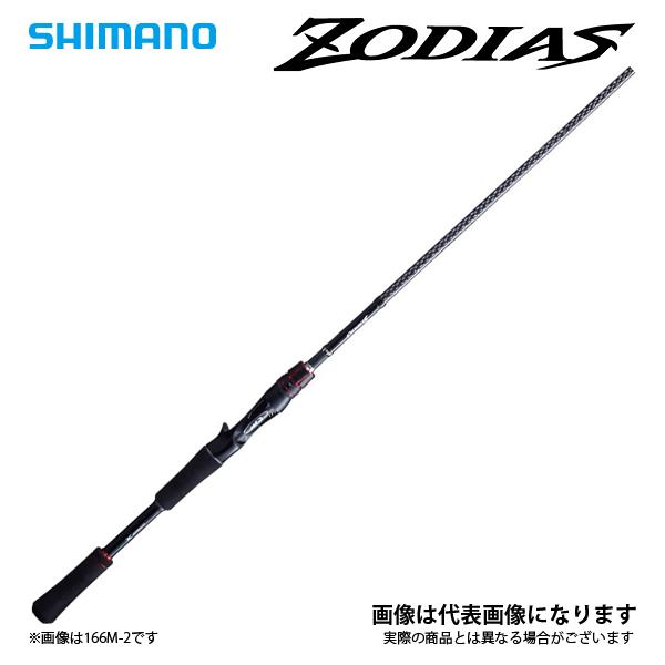 【シマノ 172MH-G [大型便]】ゾディアス 172MH-G [大型便], サガノセキマチ:e6635ff2 --- jpworks.be