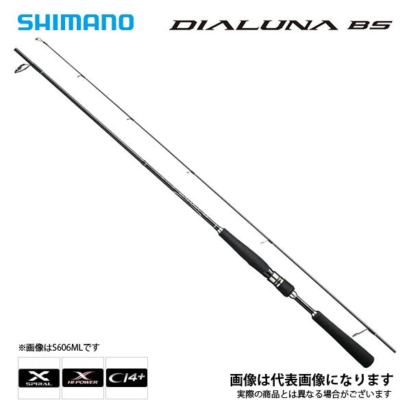 エントリーで全品ポイント+8倍!最大41倍*【シマノ】ディアルーナBS S606ML SHIMANO シマノ 釣り フィッシング 釣具 釣り用品
