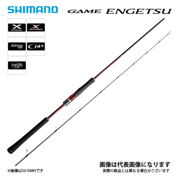 【限定特価】 【シマノ】17ゲーム 炎月 釣具 B610MH-S SHIMANO シマノ 釣り フィッシング 釣り用品 釣具 フィッシング 釣り用品, カーピカル JAPAN NET 事業部:2c74e833 --- geinoubanashi.xyz