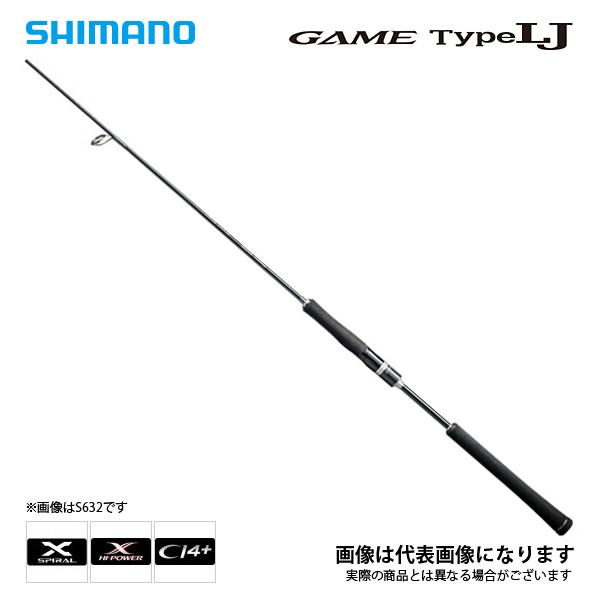 【シマノ】17 ゲーム タイプ LJ S631 [大型便]