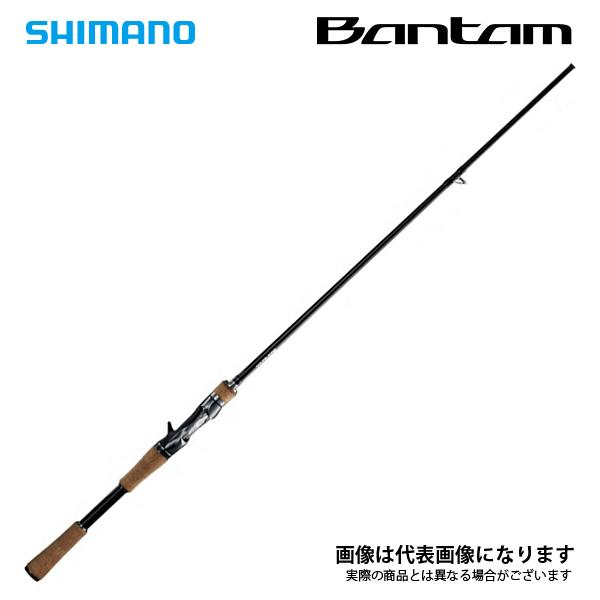 エントリーで全品ポイント+8倍!最大41倍*【シマノ】バンタム 170MH [大型便] SHIMANO シマノ 釣り フィッシング 釣具 釣り用品