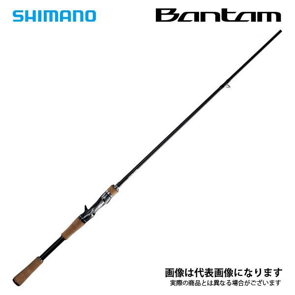 エントリーで全品ポイント+8倍!最大41倍*【シマノ】バンタム 172HFR [大型便] SHIMANO シマノ 釣り フィッシング 釣具 釣り用品
