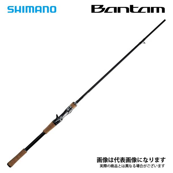 【シマノ】バンタム 180XXHSB [大型便] SHIMANO シマノ 釣り フィッシング 釣具 釣り用品
