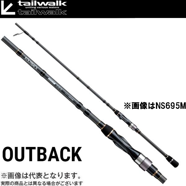 【テイルウォーク】アウトバック NS695M