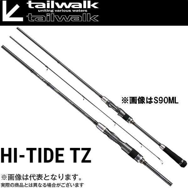 【テイルウォーク】ハイタイドTZ S88M+