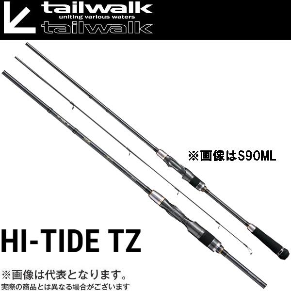 【テイルウォーク】ハイタイドTZ 110MH