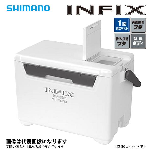 【シマノ】インフィックス ベイシス 270 ホワイトクーラーボックス シマノ 27L 釣り フィッシング クーラー クーラー