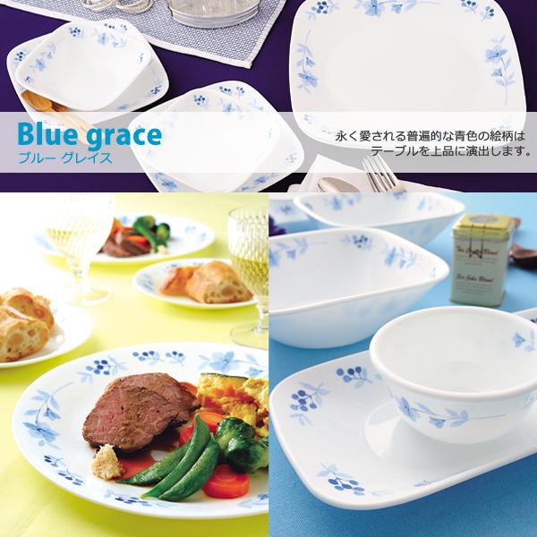 コレールブルーグレイス ランチ皿(大)J310-BK(CP-9331)お皿 丸皿 食器 白