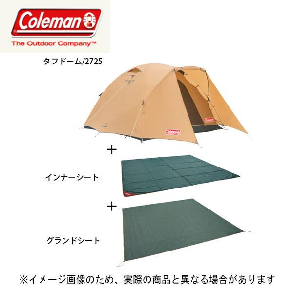 スペシャルセール!*【コールマン】タフドーム/2725スタートパッケージ [大型便](2000031570)テント コールマン テント キャンプ