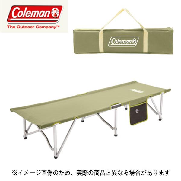 【コールマン】パックアウェイコット(2000031296)キャンプ用ベッド アウトドアベッド ベッド コールマン Coleman キャンプ用品 アウトドア用品