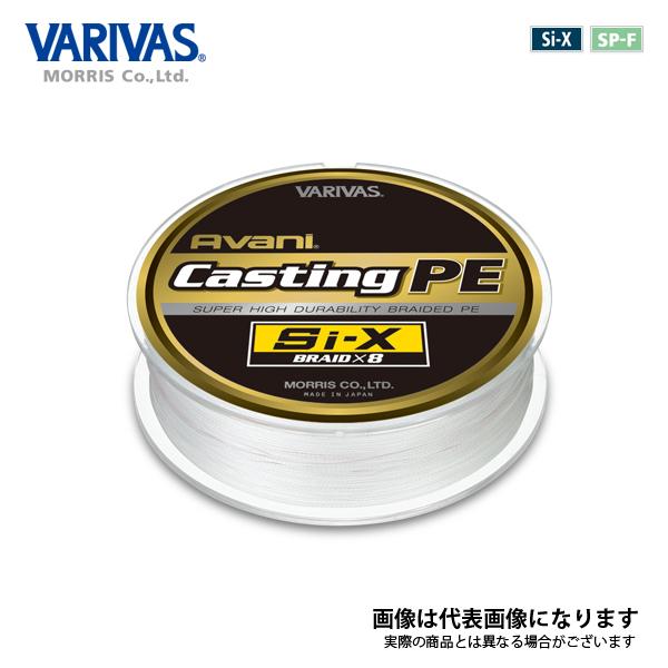 【モーリス】アバニ キャスティングPE Si-X 400M 8号