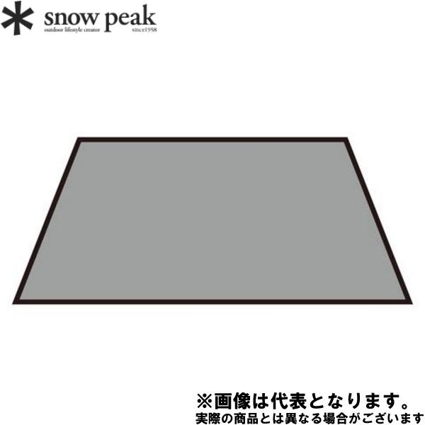 【スノーピーク】ヴァール Pro.air インナーマット2(TM-650-2)