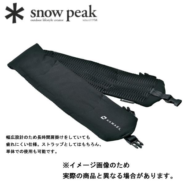 【スノーピーク】カマエル ポケットストラップ(KM-008)