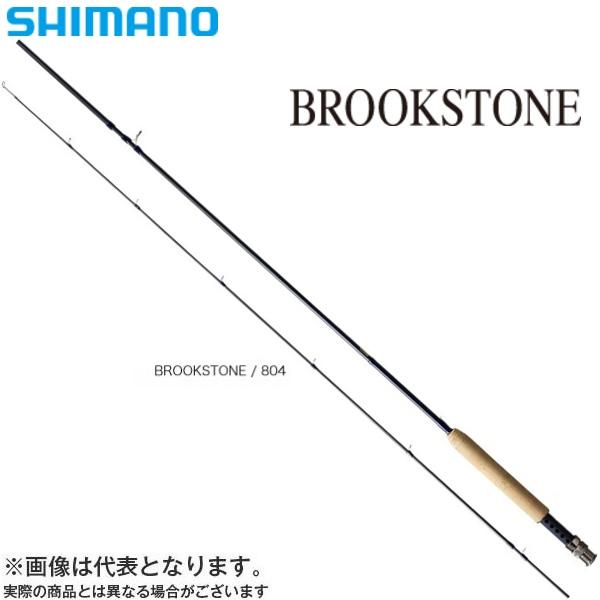 エントリーで全品ポイント+8倍!最大41倍*【シマノ】ブルックストーン 804 SHIMANO シマノ 釣り フィッシング 釣具 釣り用品
