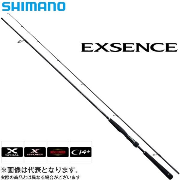 NEWエクスセンス [ スピニングモデル ] S803MH/R [大型便]