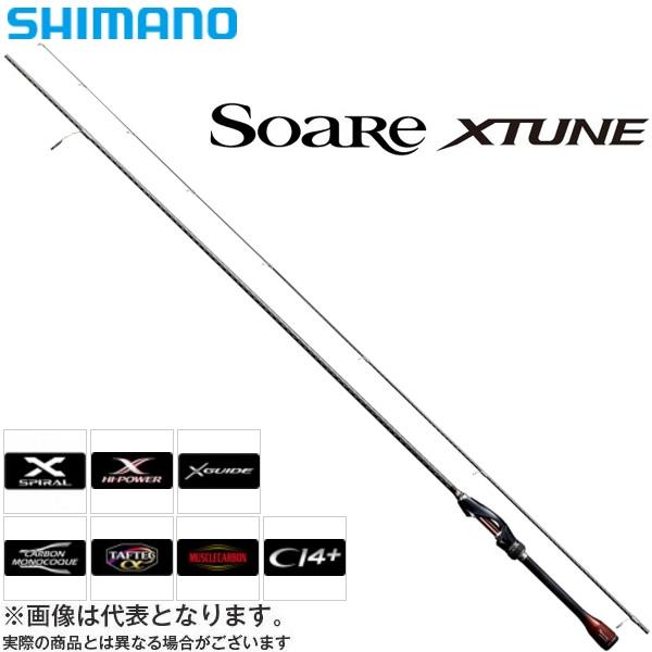 【シマノ】ソアレ エクスチューン S706ULS