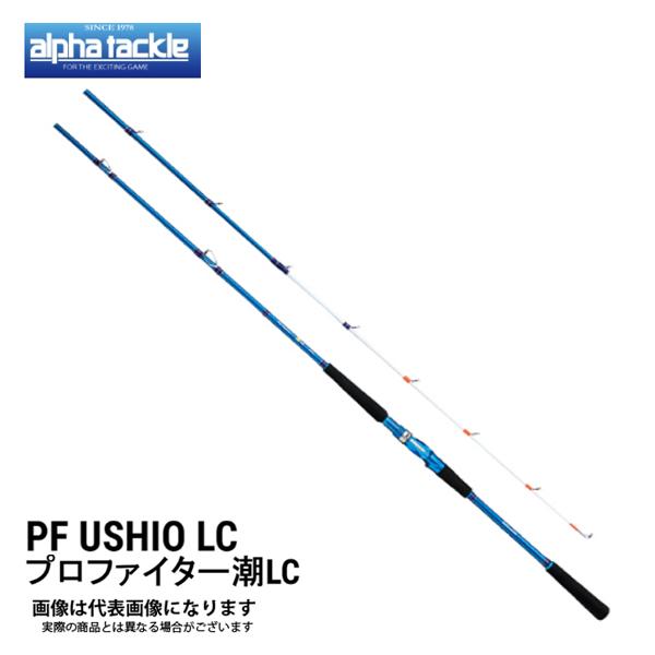 プロファイター 潮 LC 80-240 [大型便]