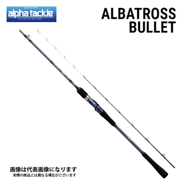 【アルファタックル】アルバトロス バレット 195MH [大型便]