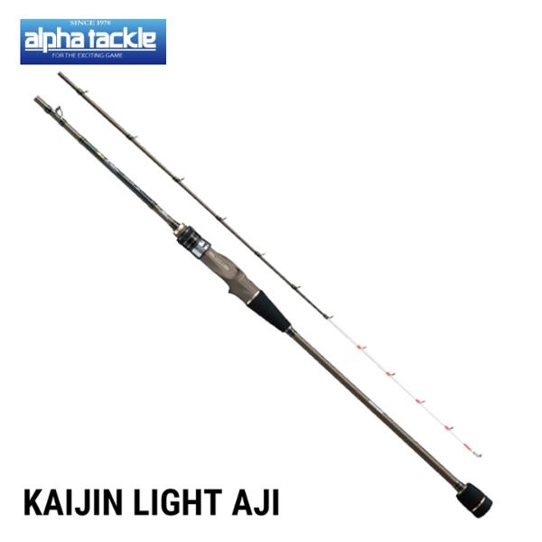 【アルファタックル】海人 ライトアジ 175