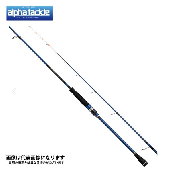 【アルファタックル】海人 瀬戸内アオリ 165スピニング