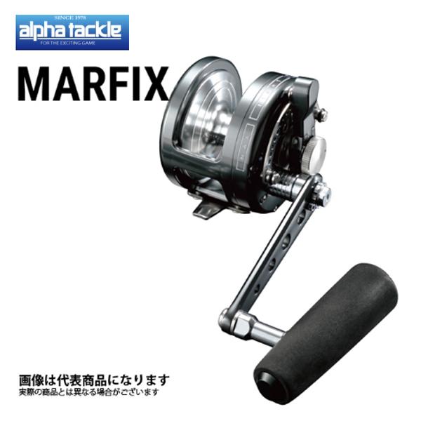 4/9 20時から全商品ポイント最大41倍期間開始*【アルファタックル】マーフィックス [ MARFIX ] N4-RH (右ハンドル仕様)