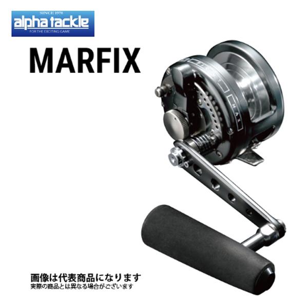 4/9 20時から全商品ポイント最大41倍期間開始*【アルファタックル】マーフィックス [ MARFIX ] S5-LH (左ハンドル仕様)