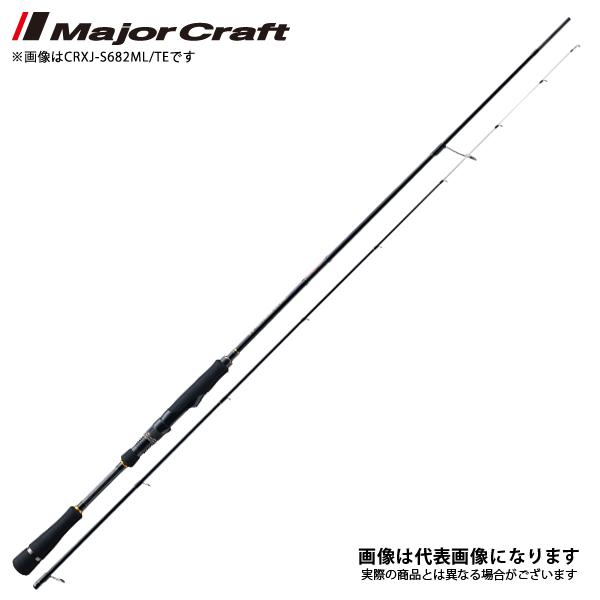 【メジャークラフト】NEW クロステージ [ ティップランモデル ] CRXJ-S602L/TEクロステージ ティップラン イカメタル ロッド